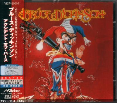 Bruce Dickinson - Accident Of Birth (1997)[Japan VICP-60002]