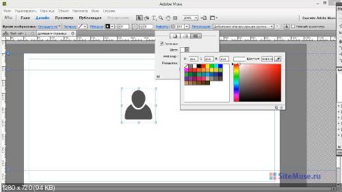 Web мастер Adobe Muse. Создание сайтов без знаний HTML и CSS. Видеокурс (2014) Дополненная версия