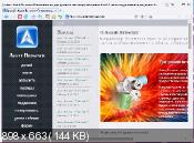 Avant Browser Ultimate 2015 Build 7 - обозреватель интернет