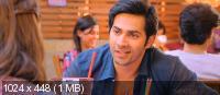 ������� ������ ����� / Humpty Sharma Ki Dulhania (2014) BDRip-AVC | MVO