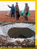 Наука из первых рук (№5 / 2014)