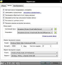 Apowersoft Screen Recording Suite 3.4.0 (Русский перевод)