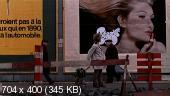 Эротиссимо / Erotissimo (1969) DVDRip | VO