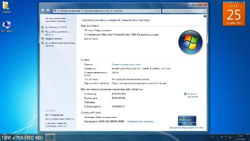 Windows 7 SP1 - Chip XP x86 x64 Plus PE StartSoft 62-2014