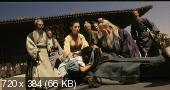 Служители зла / Служители зла (1993) DVDRip