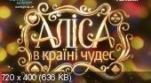 http://i64.fastpic.ru/thumb/2014/1231/64/1c269ae478f8308d966e9b30ba18bc64.jpeg