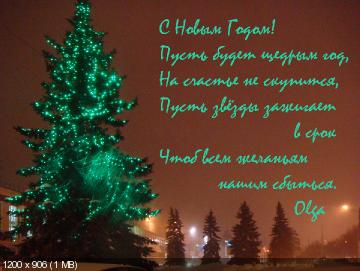 http://i64.fastpic.ru/thumb/2015/0101/c7/6102f738e4ae5cc9f2cdac308cbc0bc7.jpeg