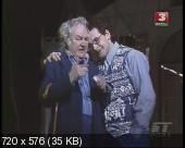 ��������� - ����� (1999) DVB