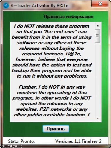������������� ��������� Windows & Office -Re-Loader 1.1 Final Rev 2 (2015) [RUS/Multi]