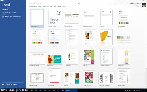 Microsoft Office 16 Professional Plus Build 16.0.3327.1020 Technical Preview [En]