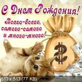 http://i64.fastpic.ru/thumb/2015/0105/59/774e46c9fe8c82d91de54aa474c54b59.jpeg