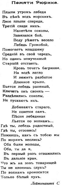 http://i64.fastpic.ru/thumb/2015/0105/80/e444371eedbfbb8d350908efa49c0a80.jpeg