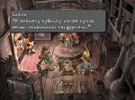 PS1 Final Fantasy IX Rus