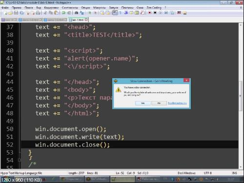 [Специалист] Эксперт по программированию на JavaScript ( + jQuery + AJAX + Node.js) (2014)