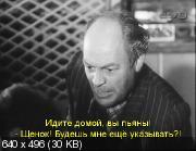 Июньские дни (1957) TVRip