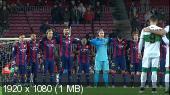 Футбол. Кубок Испании 2014-15. Copa Del Rey. 1/8 финала. Первый матч. Барселона– Эльче [08.01] (2015) HDTV 1080i