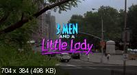 ���� ������ � ��������� ���� / 3 Men and a Little Lady (1990) HDTVRip | AVO
