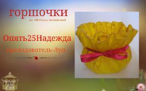 http://i64.fastpic.ru/thumb/2015/0110/64/d1d2bcd36a4231086aa0a26e487c2464.jpeg