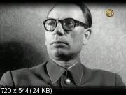 Бунт генералов. Василий Гордов (2012) IPTVRip
