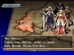 Brigandine Legend of Forsena (PS1 Rus)