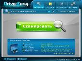 DriverEasy Professional 4.9.0.12289 + Rus