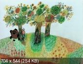 Винни-Пух идёт в постояльцы (1971) SatRip
