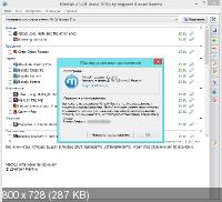 ���������� ���� build 1018 ������ 2015 RePack Adguard (RUS/ENG)
