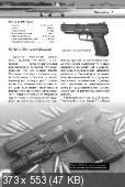 Л. Сытин - Все о самом современном оружии и боевой технике (2012)