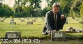 ������ ������� / Le premier homme (2011) DVDRip | Sub