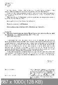 ������ �. - ����������� �������������� ������ (2013) PDF, DjVu