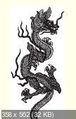 Динна Дж. Конвей - Танцы с драконами. Мифы и легенды (2008)