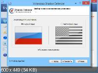 Shadow Defender 1.4.0.579 Final RePack by KpoJIuK