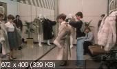 Тонкое очарование греха / Il fascino sottile del peccato (1987) DVDRip   VO