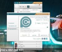 PCRadio 4.0.4 Premium [Eng/Rus]