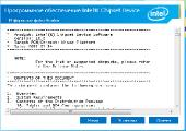 Intel Chipset Device Software 10.0.24