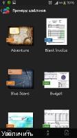 OfficeSuite Premium + PDF Converter 8.1.2659 (Android)