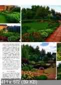 Цветники в саду (№2, февраль / 2015)