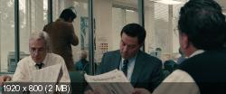 Убить гонца (2014) BDRip 1080p | L2