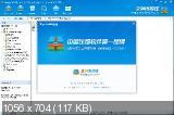 HaoZip 5.1.1.10102 RePack by KpoJIuK [Rus]
