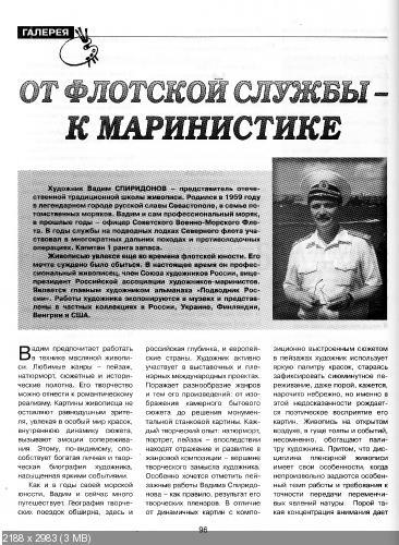 http://i64.fastpic.ru/thumb/2015/0207/f5/7b0c09c2e50340e1b1912747c4e6baf5.jpeg