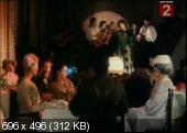 ������ � ������� (1990) SATRip