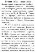 http://i64.fastpic.ru/thumb/2015/0215/3b/1087bd45cabb094d6c3ea6e9683a213b.jpeg