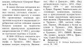 http://i64.fastpic.ru/thumb/2015/0215/3f/c3aee5c7ca73d2a8a488a232f8a1fb3f.jpeg