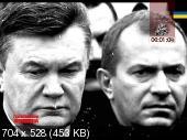 Украинские сенсации. Последние дни Януковича [21.02] (2015) SATRip