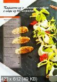 Александр Пьянков - Итальянская кухня. Самые вкусные рецепты от известных шеф-поваров (2012)