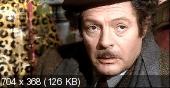 Неаполитанский детектив / Giallo Napoletano (1979) DVDRip