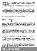 http://i64.fastpic.ru/thumb/2015/0223/4d/47dbb0a354710055a23f606a9134f54d.jpeg