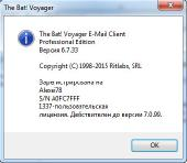 The Bat! Voyager 6.7.33 Final
