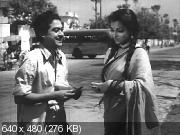 Служба (1954) DVDRip
