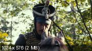 Василиса (2014) BDRip (AVC)